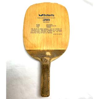 バタフライ(BUTTERFLY)の【激レア】卓球ラケット 廃盤 黒蝶 バタフライ ラプータS (LAPUHTA)(卓球)