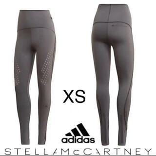 アディダスバイステラマッカートニー(adidas by Stella McCartney)の新品‼️adidas stella maccartney レギンス タイツ XS(レギンス/スパッツ)