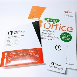 Microsoft - Microsoft Office2013 アンインストール済み!