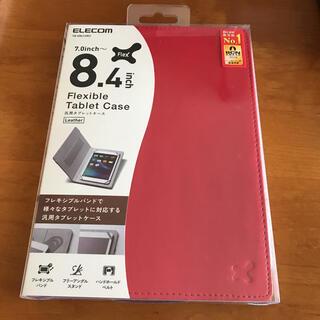 エレコム(ELECOM)のマルチケース タブレットケース 7.0〜8.4インチ対応 汎用 レッド 8インチ(タブレット)