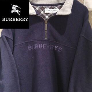 バーバリー(BURBERRY)の【XXL オールド刺繍ロゴ】バーバリーフリース ZARA カーハート Apc(スウェット)