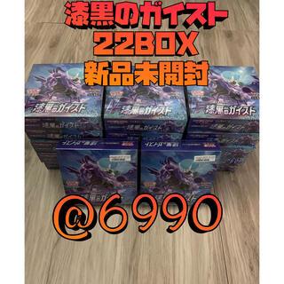 ポケモン(ポケモン)の漆黒のガイスト 22ボックス BOX 新品未開封 シュリンク付き 未サーチ(Box/デッキ/パック)