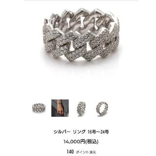 AVALANCHE - アヴァランチ silver925 マイアミリング シルバー アバランチ 指輪