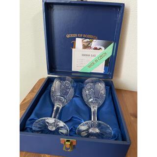 ボヘミア クリスタル(BOHEMIA Cristal)のボヘミアグラス ワイングラス ペア 新品(グラス/カップ)