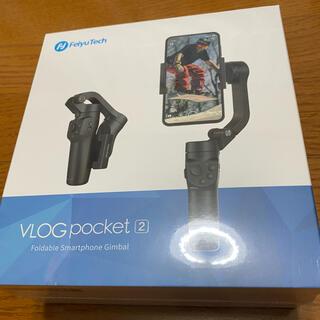 新品 未開封 FeiyuTech VLOGpocket2 スマホ ジンバル(自撮り棒)