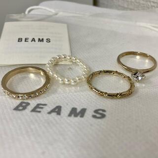 ビームス(BEAMS)のBeams リング 4点セット(リング(指輪))