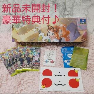 ポケモンカードゲーム ラバープレイマットセット ソニア 豪華特典付き♪(Box/デッキ/パック)