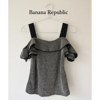 シールームリン(SeaRoomlynn)のBanana Republic  サマートップス(Sサイズ)(カットソー(半袖/袖なし))