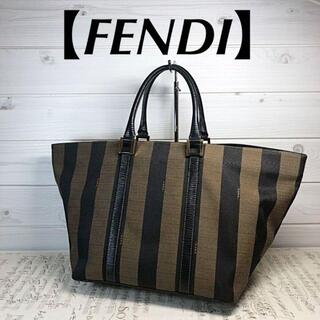フェンディ(FENDI)の【FENDI】舟形 ハンドバッグ ペカン柄 ゴールド金具 ジャガード(トートバッグ)
