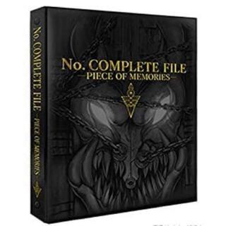 ユウギオウ(遊戯王)の遊戯王OCG COMPLETE FILE -PIECE OF MEMORIES-(Box/デッキ/パック)