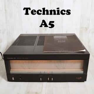 パナソニック(Panasonic)の【動作確認済】 極美品 Technics テクニクス SE-A5 パワーアンプ(パワーアンプ)