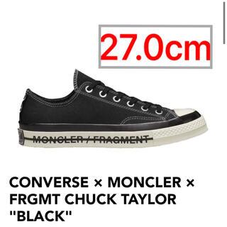 フラグメント(FRAGMENT)のMoncler fragment Converse ChuckTayler 70(スニーカー)