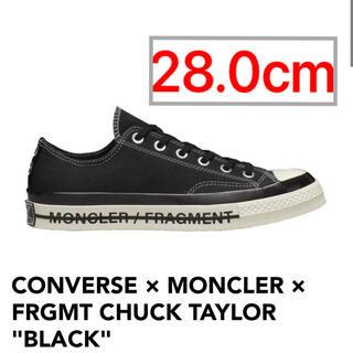 フラグメント(FRAGMENT)のKK様専用出品 Moncler fragment Converse(スニーカー)