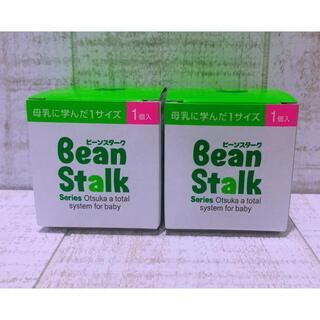 新品 未使用 未開封 廃盤 二プル 哺乳瓶(哺乳ビン用乳首)
