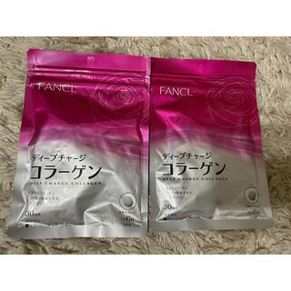 ファンケル(FANCL)のファンケル ディープチャージ コラーゲン  30日分×2袋(コラーゲン)