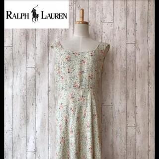 ラルフローレン(Ralph Lauren)のLAUREN RALPH LAUREN シルク100% 花柄 ロングワンピース(ロングワンピース/マキシワンピース)