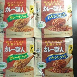グリコ(グリコ)の<2種 4袋>グリコ カレー職人 カレーリゾット & ハヤシリゾット(レトルト食品)