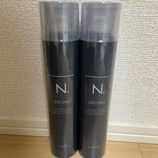 NAPUR - 【新品未使用・正規品】ナプラ N. エヌドット ロックヘアスプレー210g