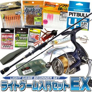 DAIWA - 釣り 釣具一式 釣りセット