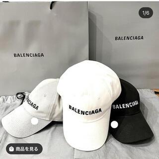 バレンシアガ(Balenciaga)のBALENCIAGA キャップ ホワイト バレンシアガ(キャップ)
