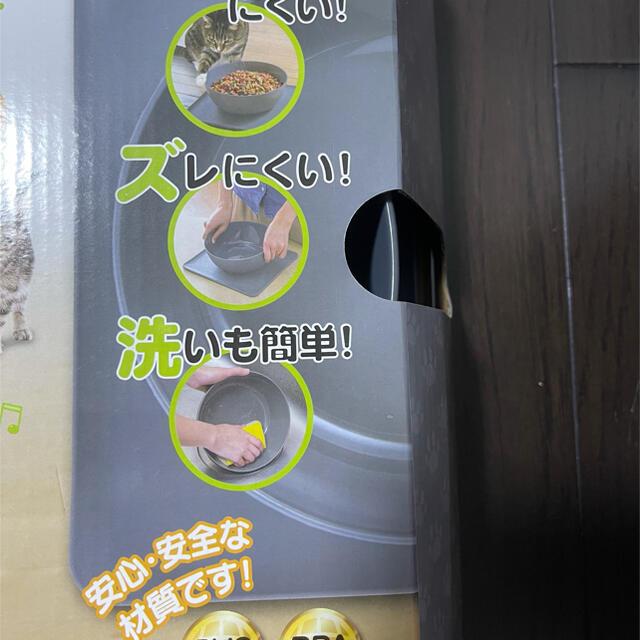 山善(ヤマゼン)の山善 ノンスリペット用フードボウル Lサイズ2個セット その他のペット用品(犬)の商品写真
