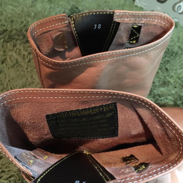 IZREEL(イズリール)のIZREELブーツ レディースの靴/シューズ(ブーツ)の商品写真