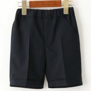 ユナイテッドアローズ(UNITED ARROWS)の新品タグ付き ユナイテッドアローズ フォーマル パンツ 105cm(ドレス/フォーマル)
