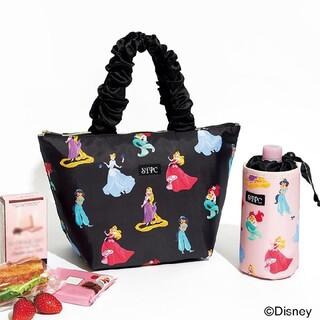 ディズニー(Disney)のsweet 2021年 8月 付録 ディズニープリンセス バッグ&ボトルホルダー(ファッション)