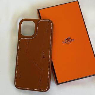 エルメス(Hermes)の【新品☆ラッピング可能】HERMES iPhoneケース 12/12pro(iPhoneケース)