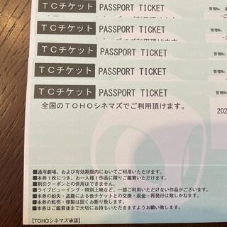 トウホウ(東邦)の映画チケット TCチケット 1300円×5枚(その他)