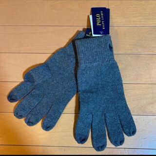 ポロラルフローレン(POLO RALPH LAUREN)の新品タグ付き ラルフローレン  ニット手袋 グレー(手袋)