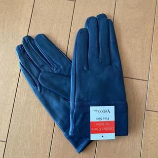 新品 レザーグローブ 手袋 ネイビー Mサイズ(手袋)