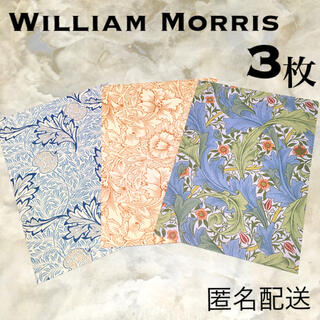 3枚 ウイリアムモリス ポストカード(印刷物)