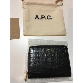 アーペーセー(A.P.C)の新品 激レア!APC クロコ押し レザー 財布 ブラック(財布)