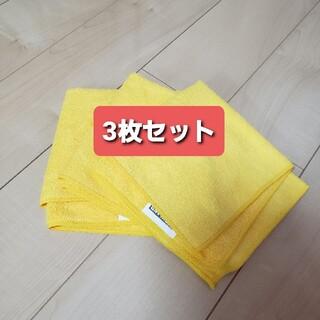 コストコ(コストコ)のマイクロファイバータオル3枚セット(タオル/バス用品)