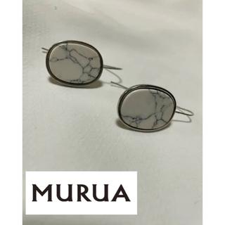 ムルーア(MURUA)のMURUA ムルーア ピアス 大理石柄(ピアス)