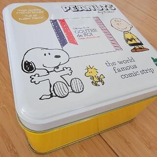 スヌーピー(SNOOPY)のスヌーピータウン限定ガトーフェスタ ハラダ ラスク(菓子/デザート)