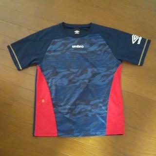 アンブロ(UMBRO)のアンブロ ジュニア 速乾Tシャツ  150サイズ  紺カモフラ柄(Tシャツ/カットソー)