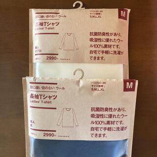 ムジルシリョウヒン(MUJI (無印良品))の無印良品 脇に縫い目のないウール長袖Tシャツ 婦人M 白黒セット(アンダーシャツ/防寒インナー)