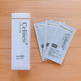 noevir - cellnew+ セルニュープラス  UVクリーム(日焼け止めクリーム)41g