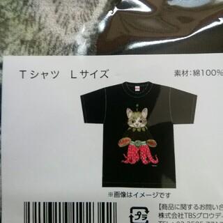 ヒグチユウコ 植物展 Tシャツ Lサイズ 新品(Tシャツ(半袖/袖なし))