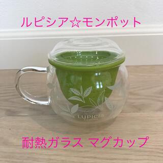 ルピシア(LUPICIA)のS様 ルピシア モンポット 耐熱ガラス(グラス/カップ)