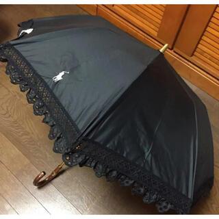 ポロラルフローレン(POLO RALPH LAUREN)の新品ポロラルフローレン 日焼け対策 1級遮光 フリル 晴雨兼用楽折スタイル 日傘(傘)