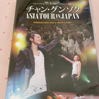 チャン・グンソク ASIA TOUR IN JAPAN DVD DVD(趣味/実用)