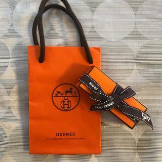 エルメス(Hermes)のルージュエルメス 新品未使用 リップバーム (リップケア/リップクリーム)