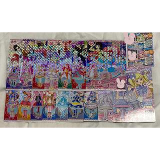 タカラトミー(Takara Tomy)のプリパラドリチケ+ドリトモチケ+トモチケセット(カード)