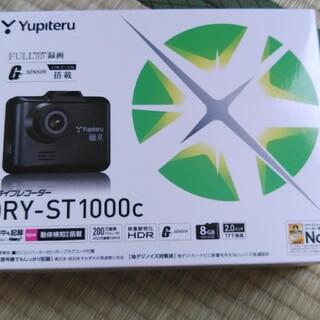 ユピテル(Yupiteru)のYupiteru DRY-ST1000c ドライブレコーダー(セキュリティ)