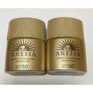 アネッサ(ANESSA)のアネッサ パーフェクトUV スキンケアミルク 2個セット(乳液/ミルク)