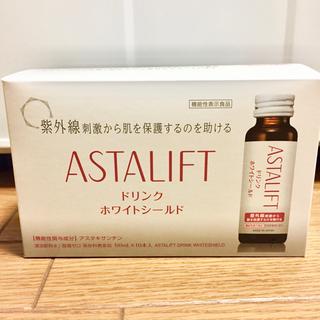 アスタリフト(ASTALIFT)の新品未開封⭐︎アスタリフト ホワイトシールドドリンク(日焼け止め/サンオイル)