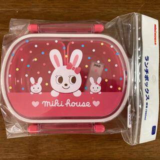 ミキハウス(mikihouse)のミキハウス  ランチボックス お弁当箱(その他)